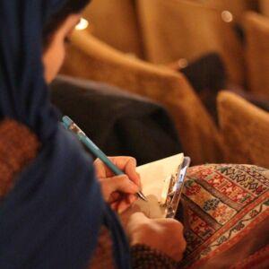 همایش پرسش از هنر معاصر ایران